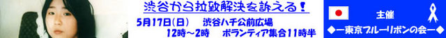 090517shibuya.jpg